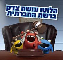 אפליקציה מתקדמת ללוטו ישראל