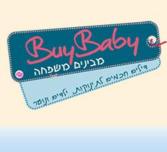 אתר דיל יומי - BuyBaby