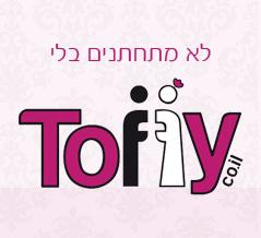 אתר דיל יומי - Toffy
